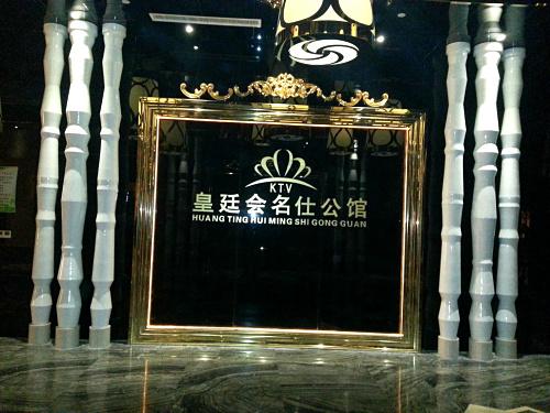 湖南长沙雕花玻璃背景
